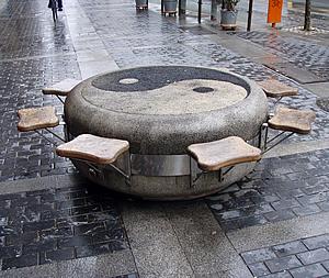 Taijitu bench